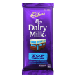 Cadbury Top Deck