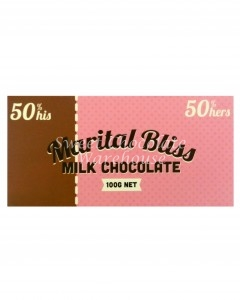 bloomsbury-marital-bliss