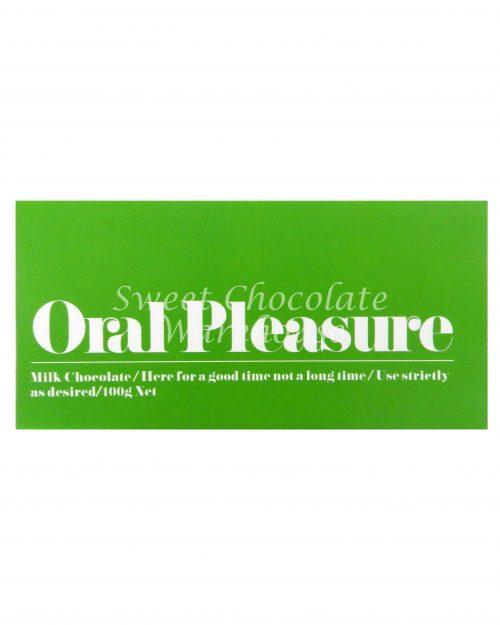 bloomsbury-oral-pleasure
