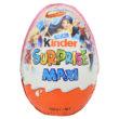 kinder-suprise-maxi